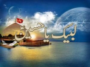 ya hussain hd wallpapers