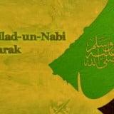 milad sharif hd wallpapers