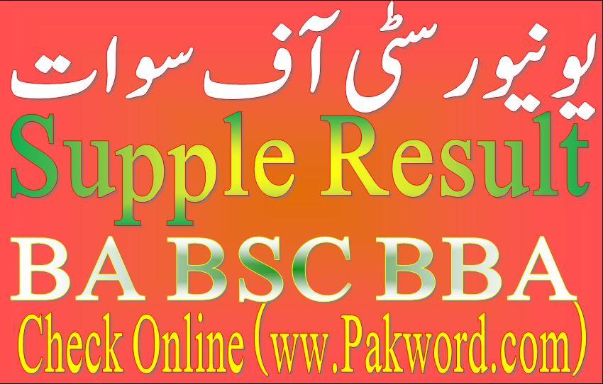 ba bsc bbs supple result uswat