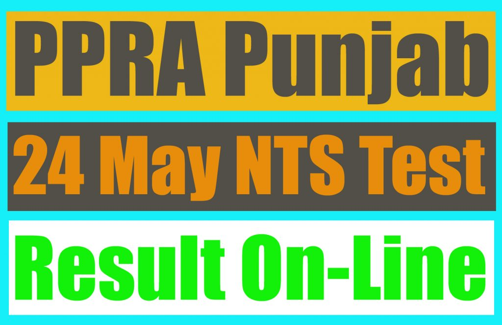 PPRA NTS answer key 24 May 2015
