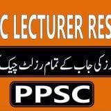 PPSC LECTURER WRITTEN TEST RESULT