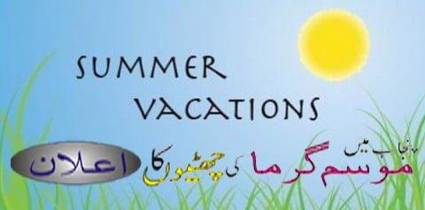 Notification Punjab Govt summer vacation