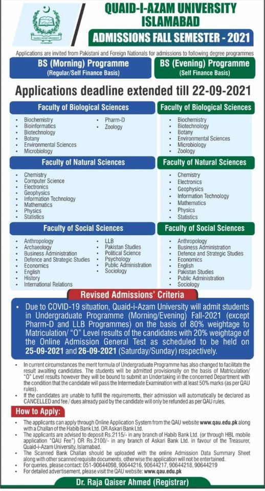 qau islamabad admission fall