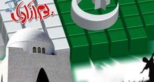 14 august jasan e azadi mubarak wallpapers 2015