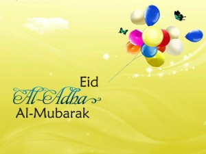 Eid Al Adha HD quality wallpapers