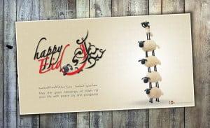Bakra Eid wallpapers 2015 (1)