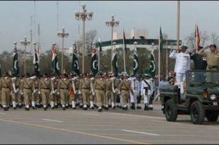apply online pak army