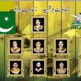 6 september war shaheed list