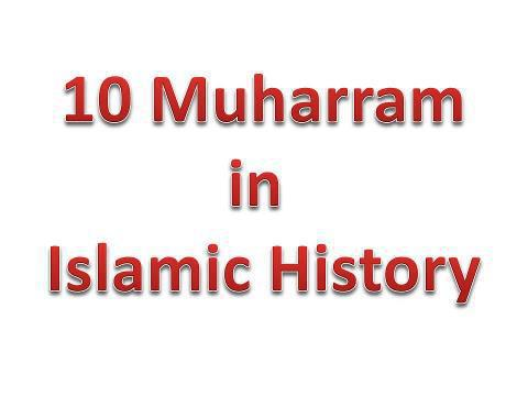 Muharram islamic history