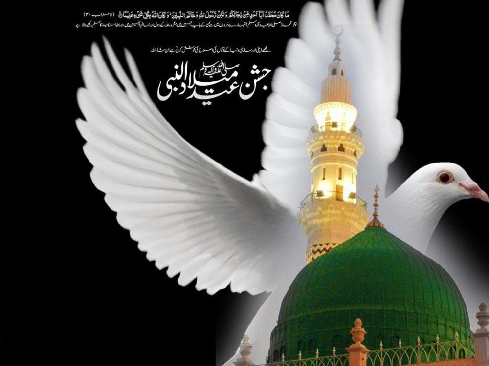 Jashn e Eid Milad Un Nabi Latest Wallpaper