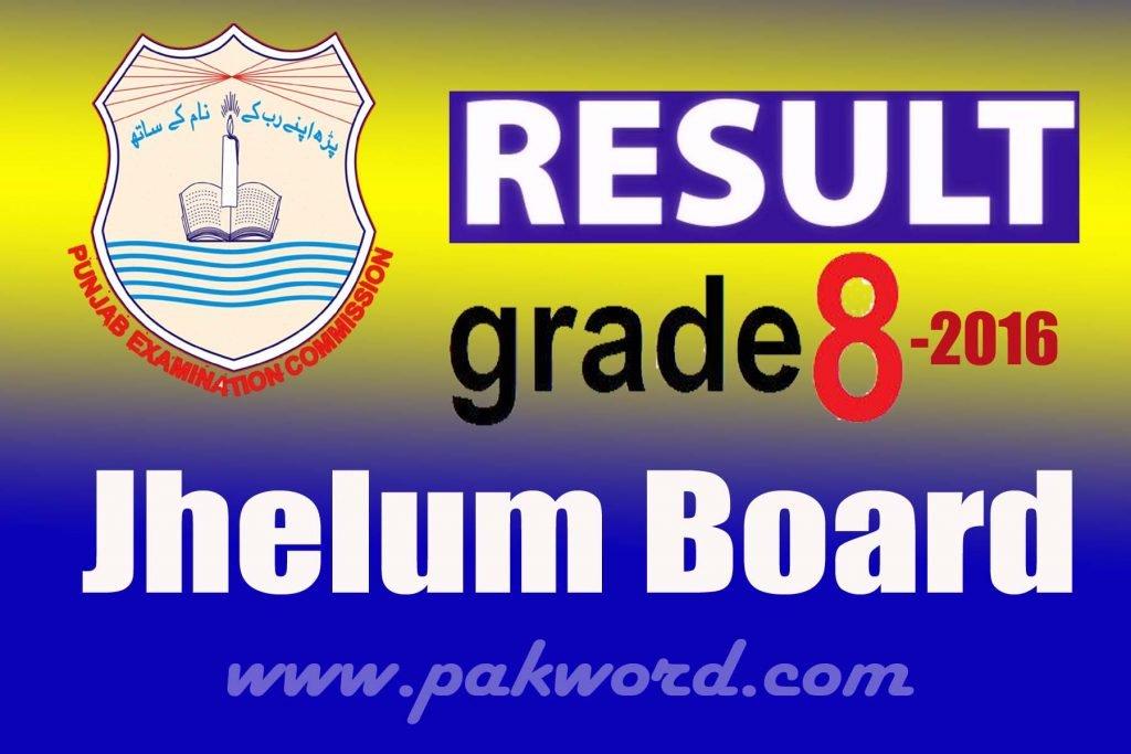 8 class 2016 result gazette Jhelum Board