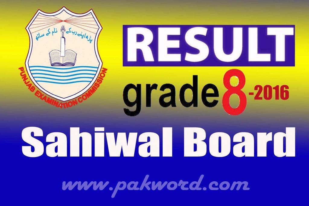 PEC SAHIWAL Board Class 8 Result 2016