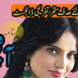 Aanchal digest June PDF Urdu free download