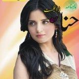 Hina Digest June 2016 download
