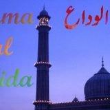 Juma Tul Wida wishing SMS 2016