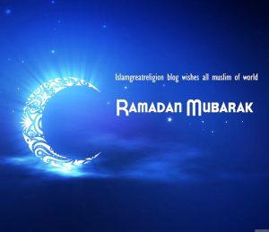 Ramadan kareem 2016 wallpapers