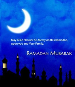 Ramadhan Karim 2020 Wallpapers