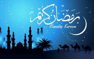 Ramazan Kareem 2016 wallpapers