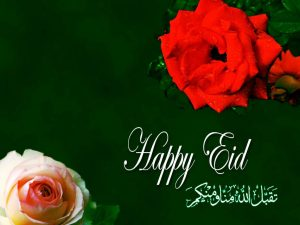 Eid ul fitr facebook covers 2016