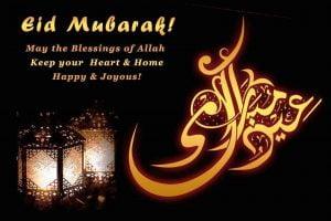 Happy Eid ul fitr 2016 wishing images