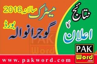 Gujranwala board matric result 2016