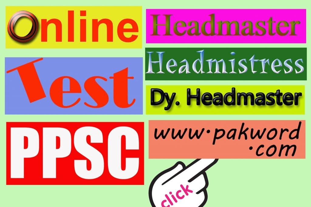 PPSC headmaster online test