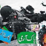 Pak Army video songs list