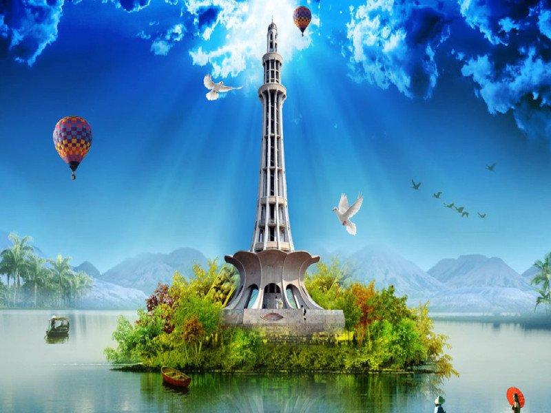Pakistan Day speech in English