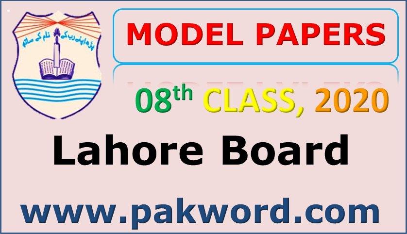 PEC Model Papers Class 8