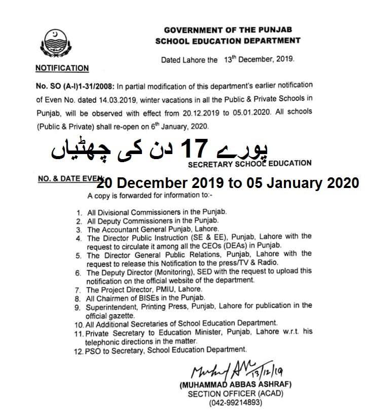 2019 Winter Holidays in Schools