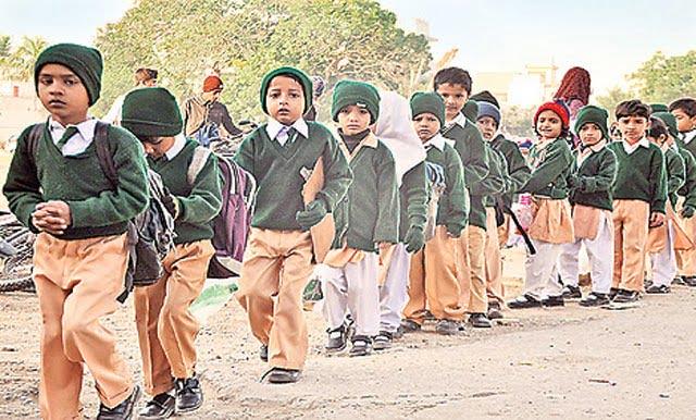 Winter Holidays in Schools Punjab