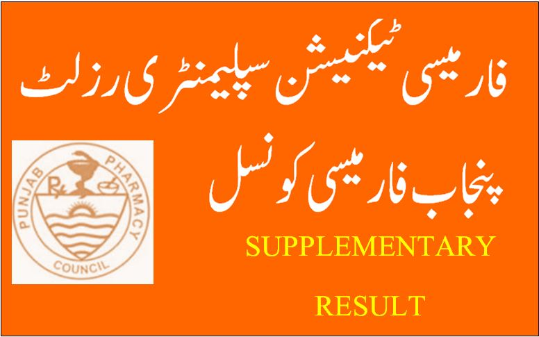 pharmacy technician result