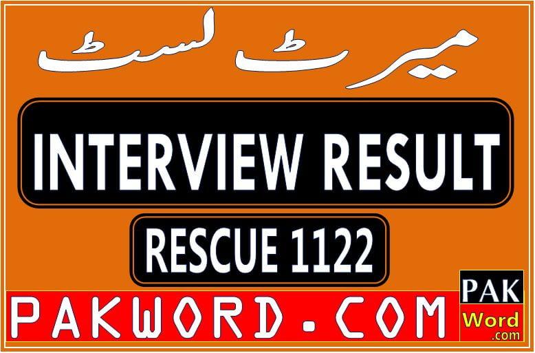 merit list of rescue 1122 jobs punjab