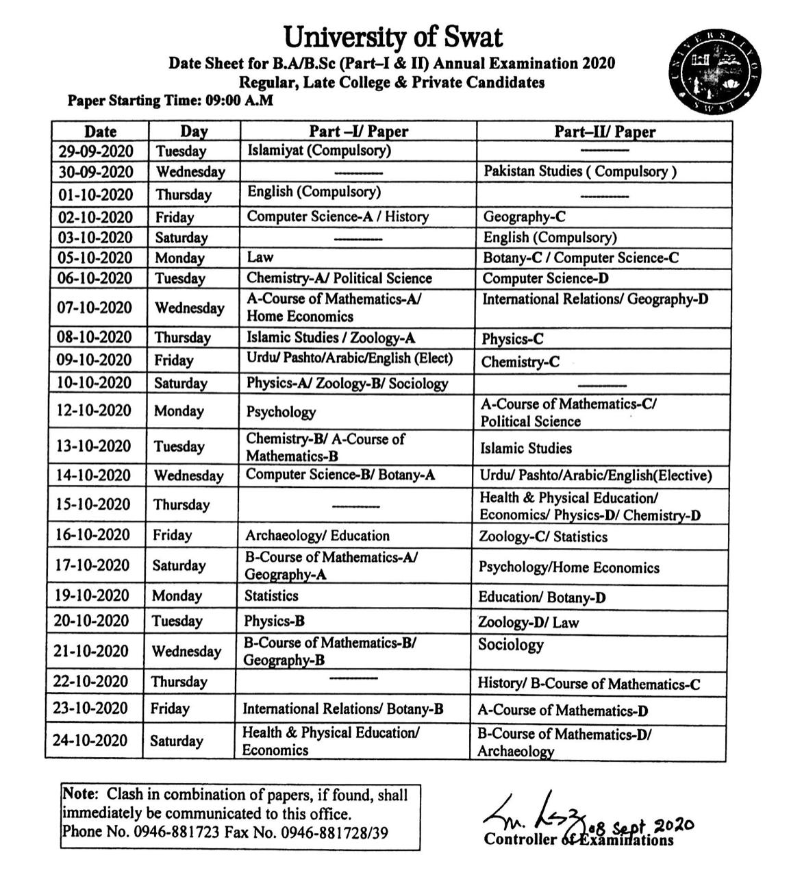 swat university ba bsc datesheet