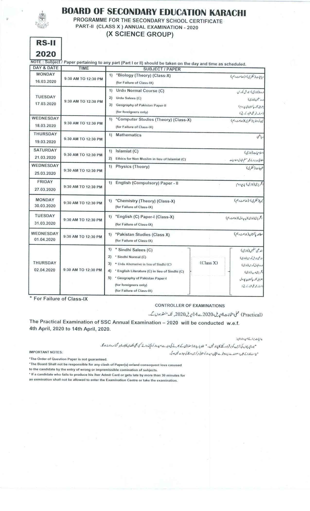 date sheet 10 class science group