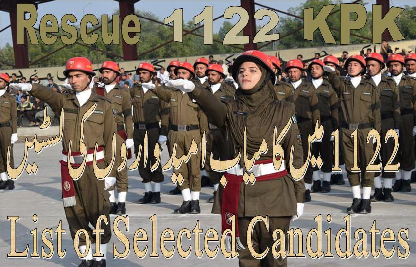 KPK Rescue 1122 Final List