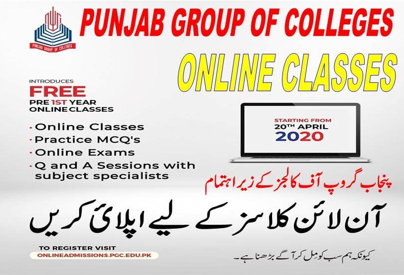 punjab college free classes