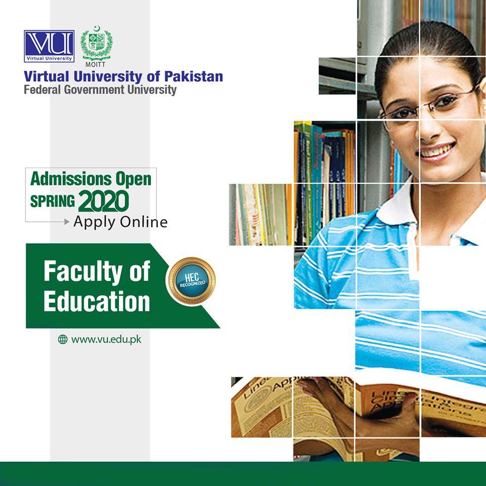virtual university admissions