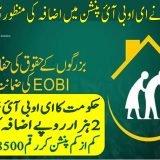 eobi pension increas rupess 2000