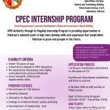 cpec internship program August 2020