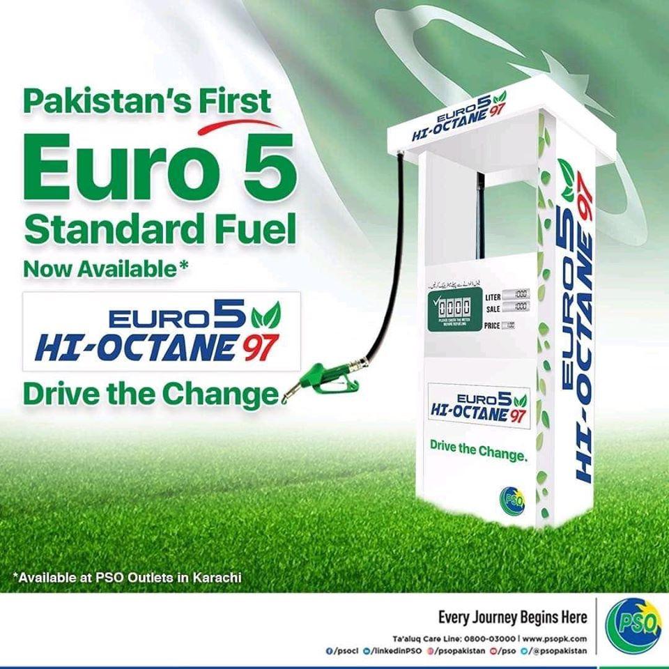 benifits of euro 5 petrol