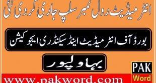 Bahawalpur board hssc rol no slip