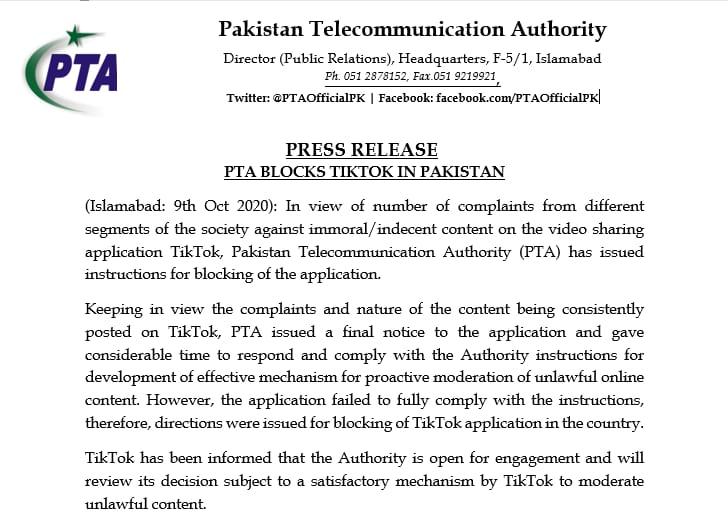 tik tok app banned in pakistan
