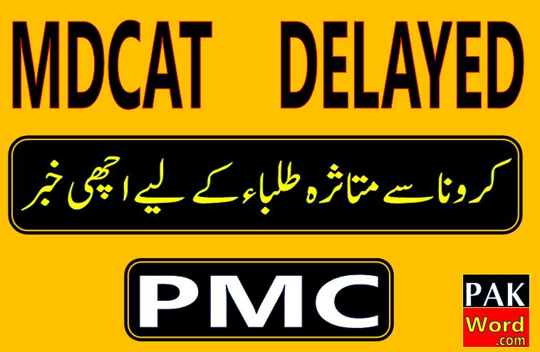 mdcat delayed