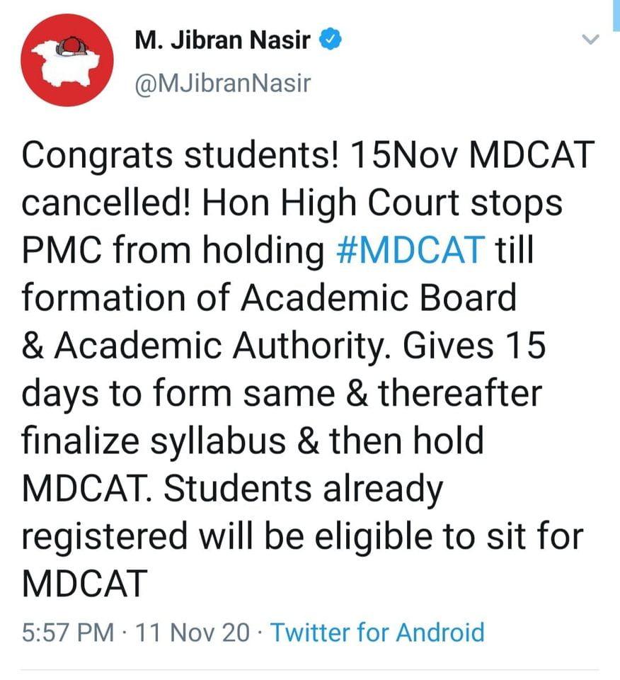 SHC mdcat test