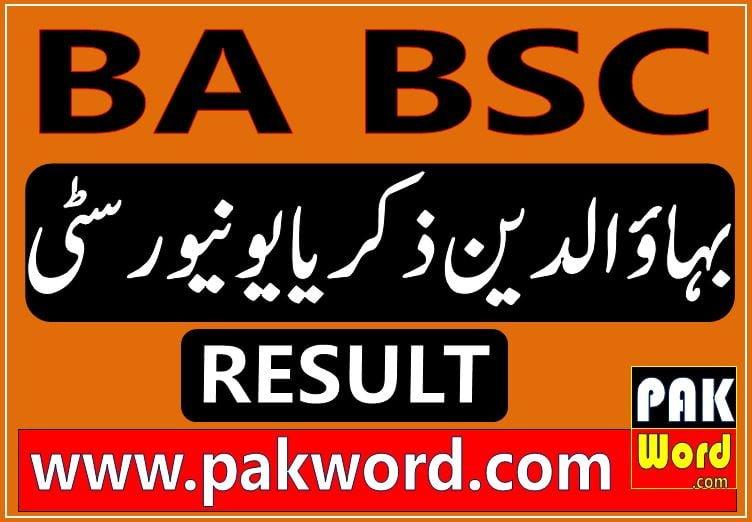 BA BSC Result BZU Multan