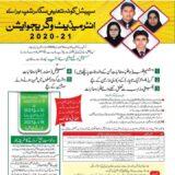 peef education scholarship