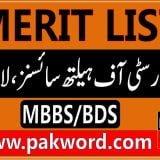 UHS MERIT LIST MBBS BDS