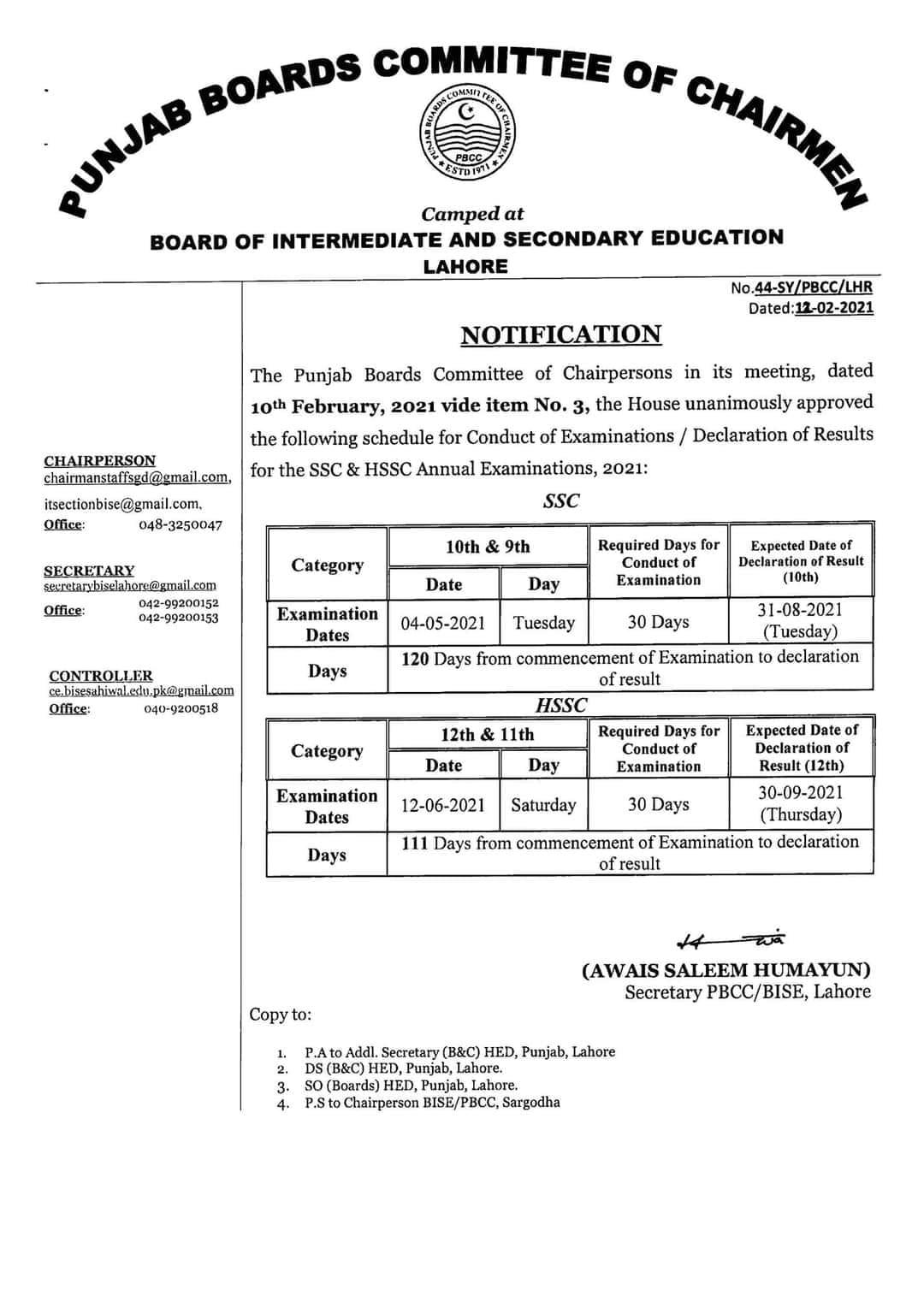 examination schedule of matric and intermediate punjab