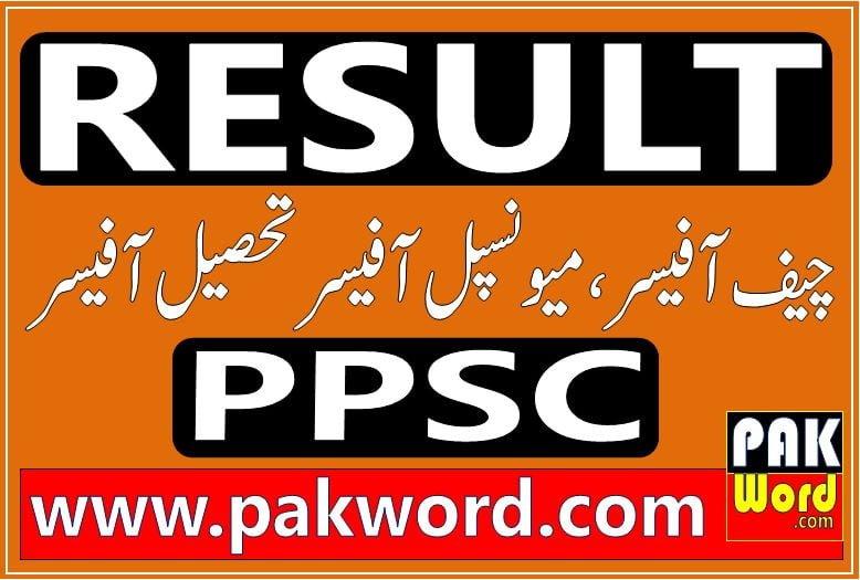 ppsc written test result chief officer